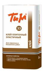 Клей Технология и материалы ТиМ № 33, Клей плиточный эластичный
