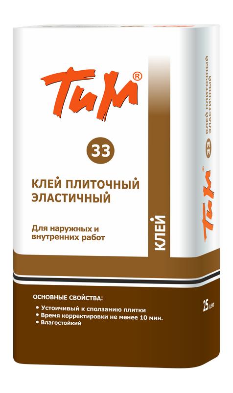 Клей плиточный Технология и материалы ТИМ №33, Клей плиточный эластичный