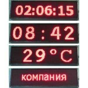 Информационное табло ПТК-Спорт ТИн2.4К (Ж),(С),(З), светодиодных модулей 8 шт ПТК «Спорт» Информационное табло