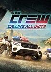 The Crew: Calling All Units [электронная версия для PC]