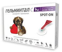Гельминтал C SPOT-ON капли от гельминтов для собак (Для собак до 10 кг.)