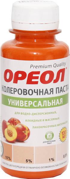 Паста колеровочная Ореол универсальная, желтая 100мл №02