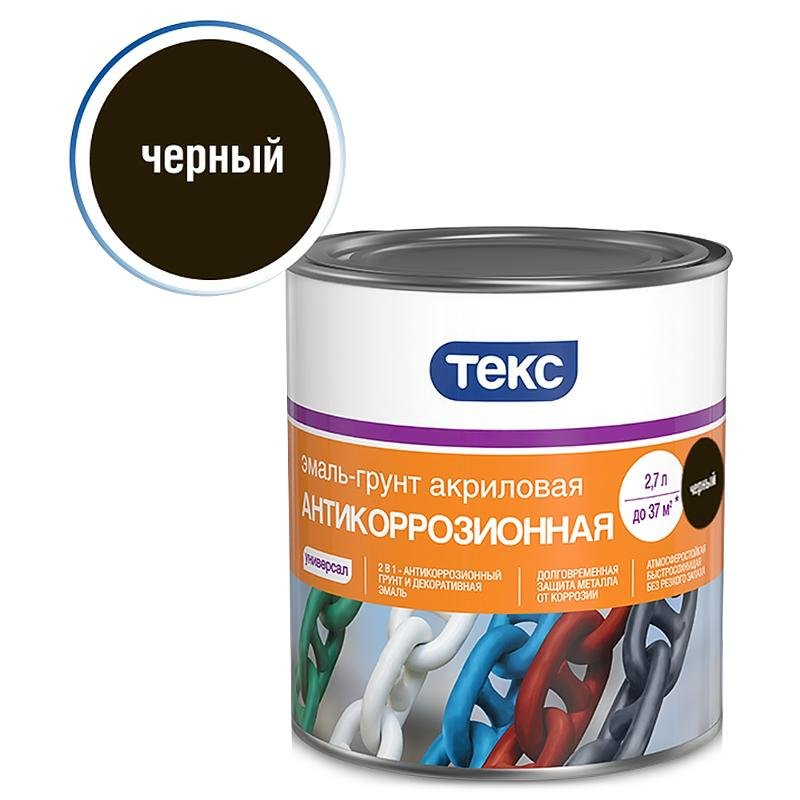 Эмаль-грунт Текс Универсал Акриловая, антикорозийная, черная матовая 2,7л