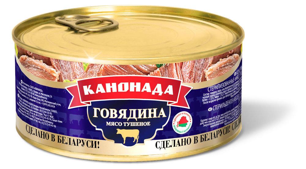 Консервы мясные кусковые «Канонада» говядина, 300г