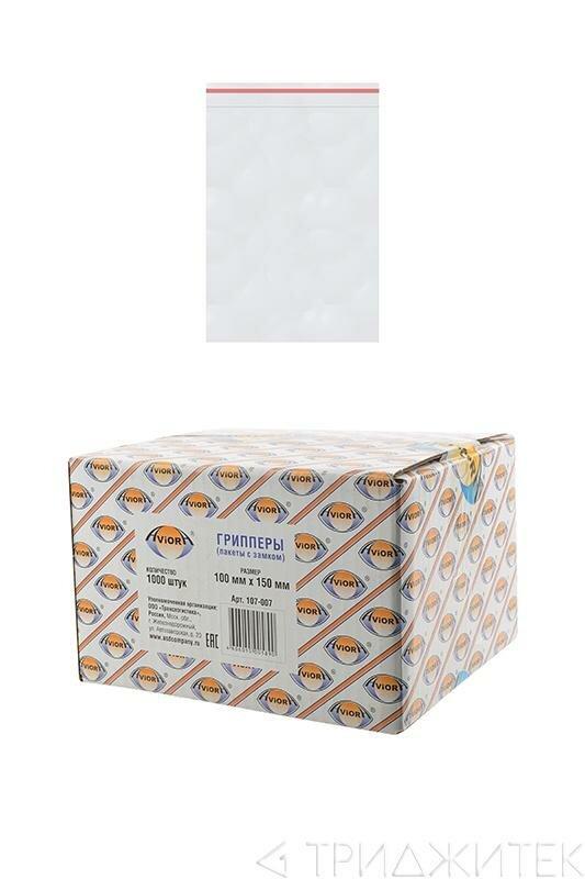 Пакеты с замком (zip-lock) AVIORA 107-007 100мм*150мм, в упаковке 1000 шт