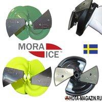 Ножи для ледобура Mora Micro, Pro, Arctic, Expert и Expert PRO