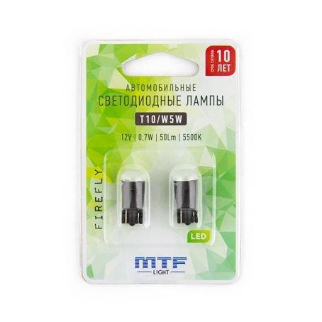 Автомобильные светодиодные лампы MTF light FIREFLY T10/W5W 50 люмен 5500К