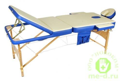 Стол массажный переносной с деревянной рамой JF-AY01/3 мультиколор
