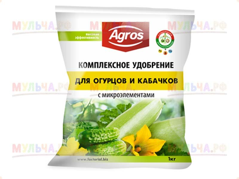 Факториал. Комплексное удобрение для огурцов и кабачков с микроэлементами, 1 кг