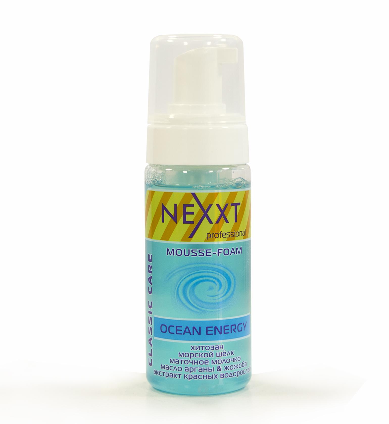 Nexxt Суфле для волос-глубокое увлажнение и питание Nexxt, 150 мл