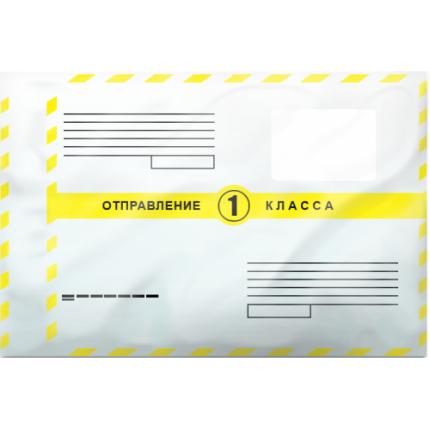 """Почтовый пакет 1 класс """"Почта России"""" 162х229 мм - почтовые пакеты"""