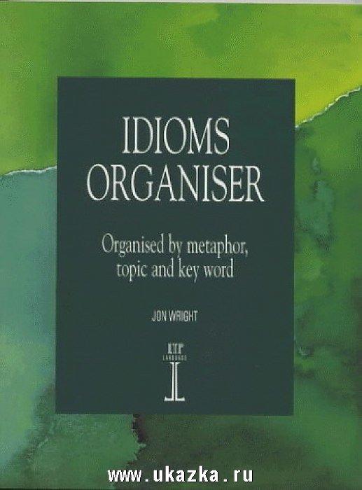 organization metaphor
