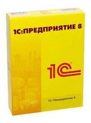 1С:Предприятие 8. Набор для бухгалтерии образовательного учреждения (4601546091499)