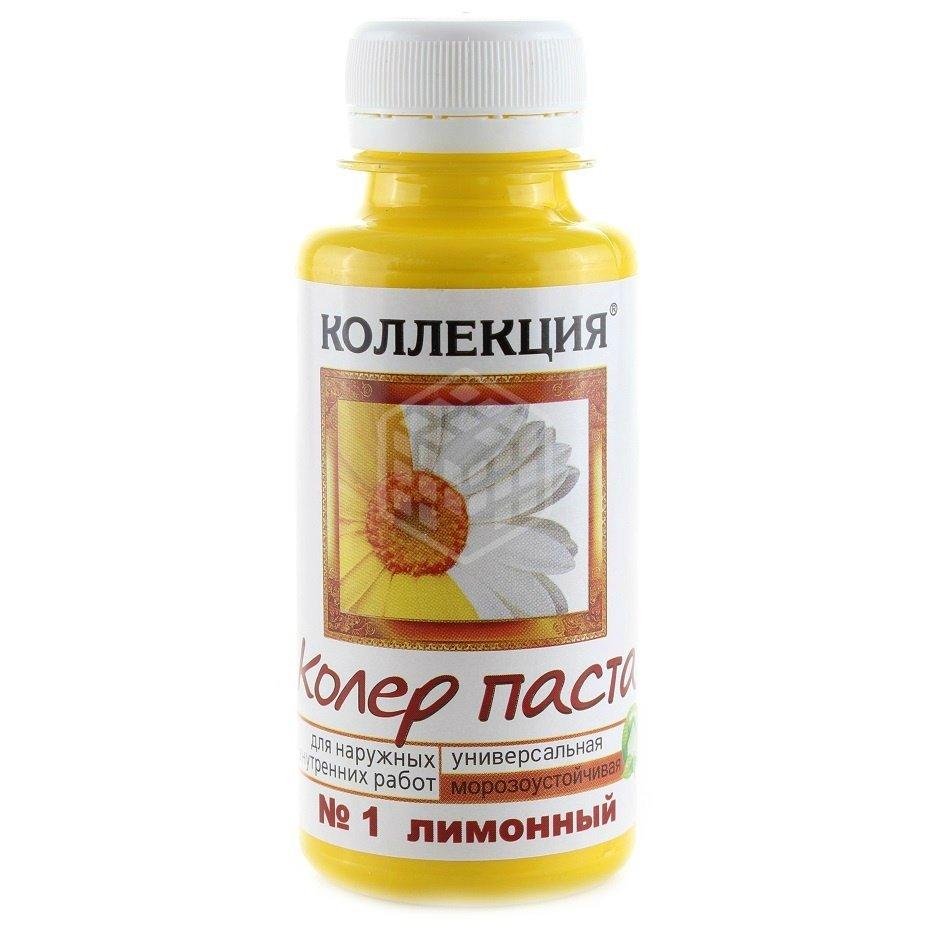 """Паста колер. универс. """"Коллекция"""" № 01 лимонный 0,1 кг"""