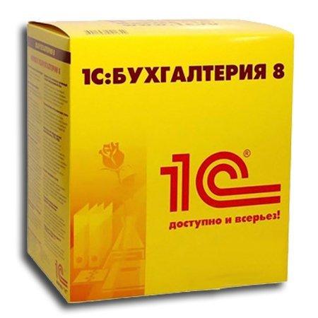 1С:Бухгалтерия 8 ПРОФ. Электронная поставка