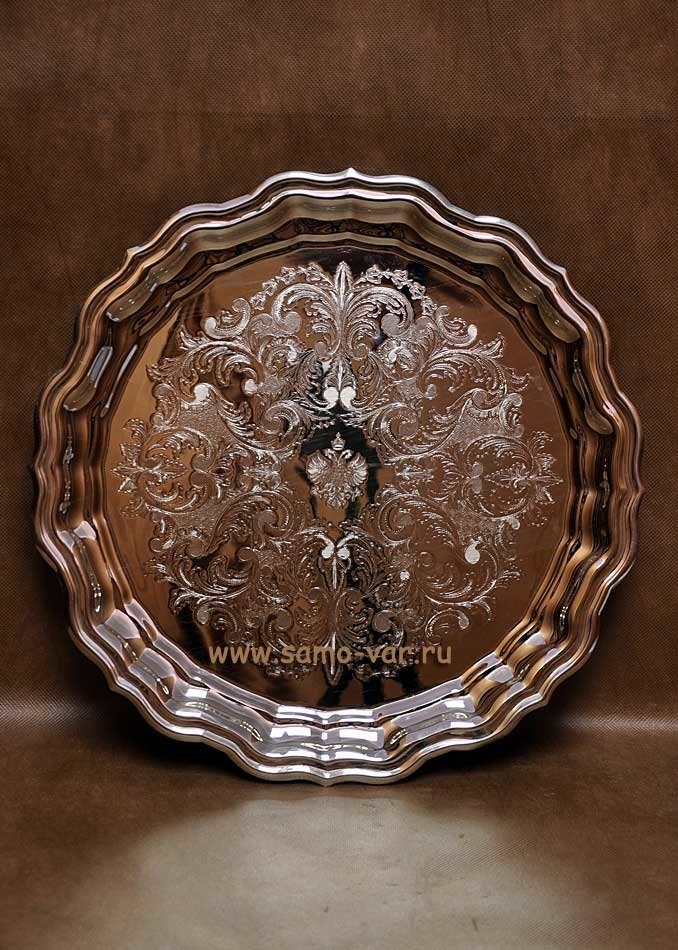 Поднос круглый. Латунь никелированная. арт. 9900