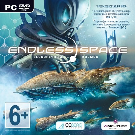 Endless Space [PC, Steam]