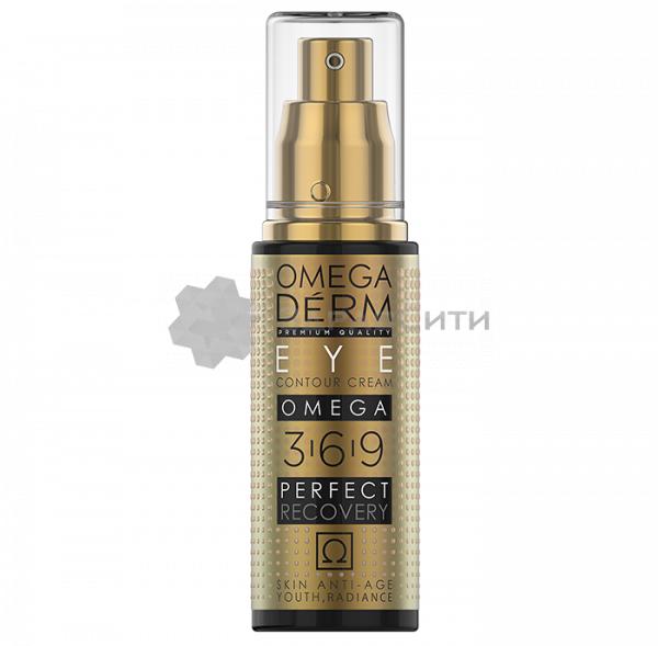Омегадерм крем для контура глаз omega 3-6-9 идеальное восстановление фл. 50мл