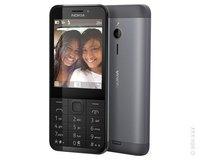 сотовый телефон Nokia 230 Dual Black Silver
