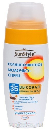 Молочко-спрей солнцезащитное spf-35 125мл