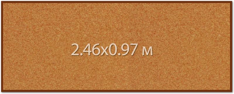 Пробковая доска 2.46х0.97 м. ИП Севостьянов Пробковая доска 2.46х0.97 м.