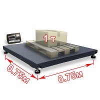 Смартвес Весы «ВП-1000» платформенные до 1000 кг платформа 750х750 мм