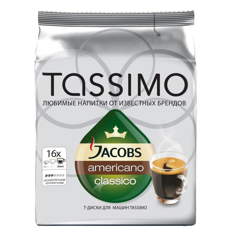 Кофе Tassimo Американо Классик