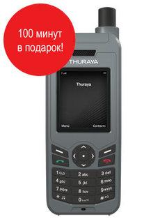 Thuraya XT-Lite (100 минут в подарок)