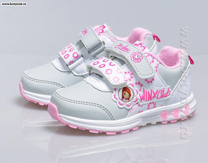 мигающие кроссовки для девочек