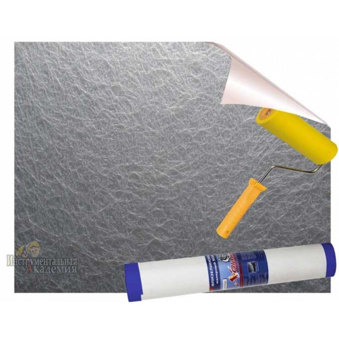 Малярный стеклохолст Fasad Pro FasadPro Стеклохолст 25 г/кв.м 50кв.м