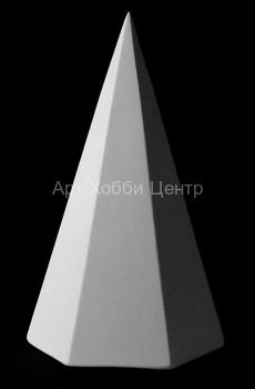 Деталь Пирамида шестигранная, гипс 30-304