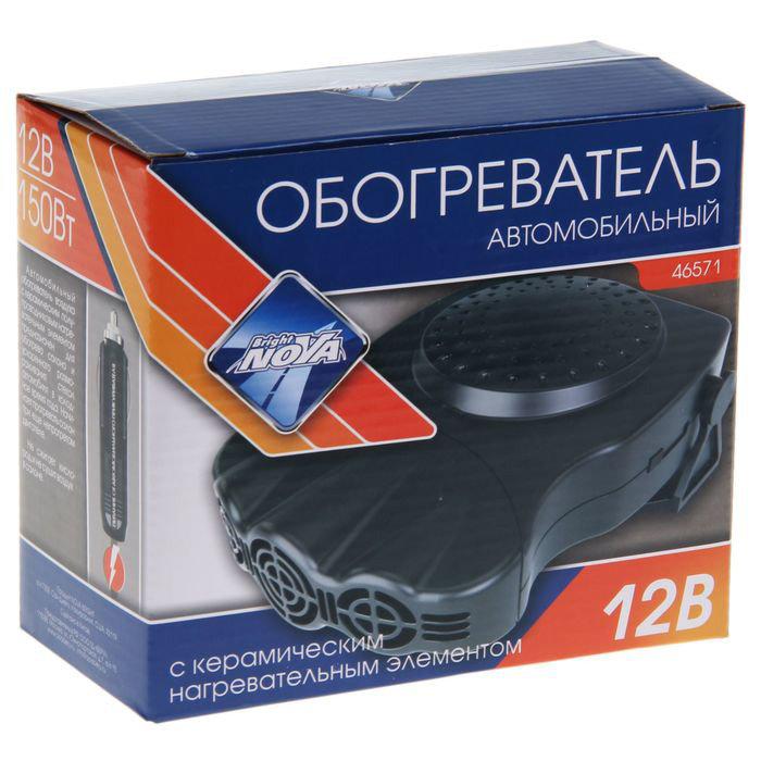 Обогреватель салона Nova Bright Ветерок-2 в прикуриватель