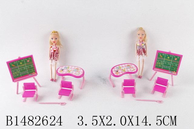 Кукла Арти М 1482624-R 14.5 см