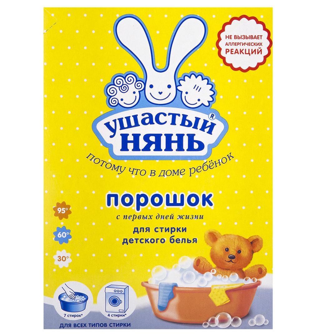 Порошок Ушастый Нянь для детского белья, 400 г