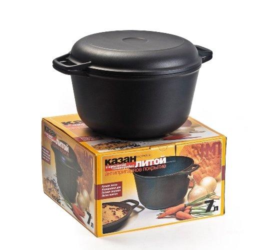 Кастрюля-казан с крышкой сковородой 7 л