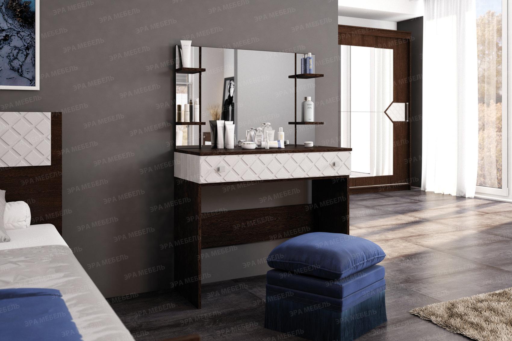 Столик туалетный Николь Венге