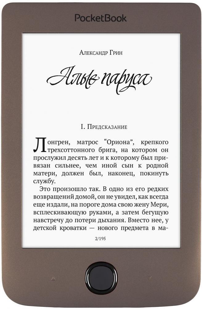 Электронная книга PocketBook 615 Plus (темно-коричневый)