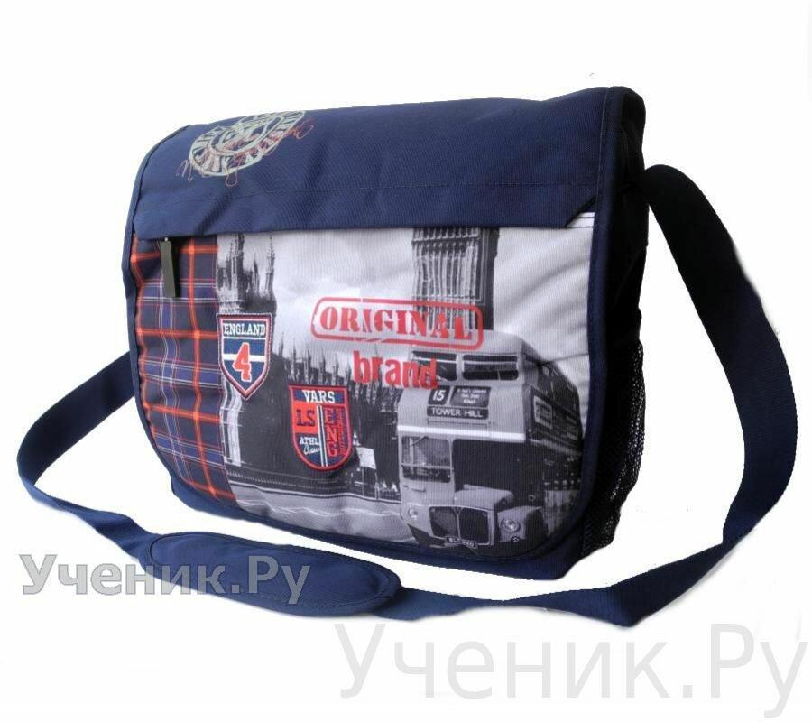 Школьная сумка LycSac