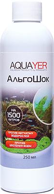 Средство против водорослей Aquayer АльгоШок 250мл
