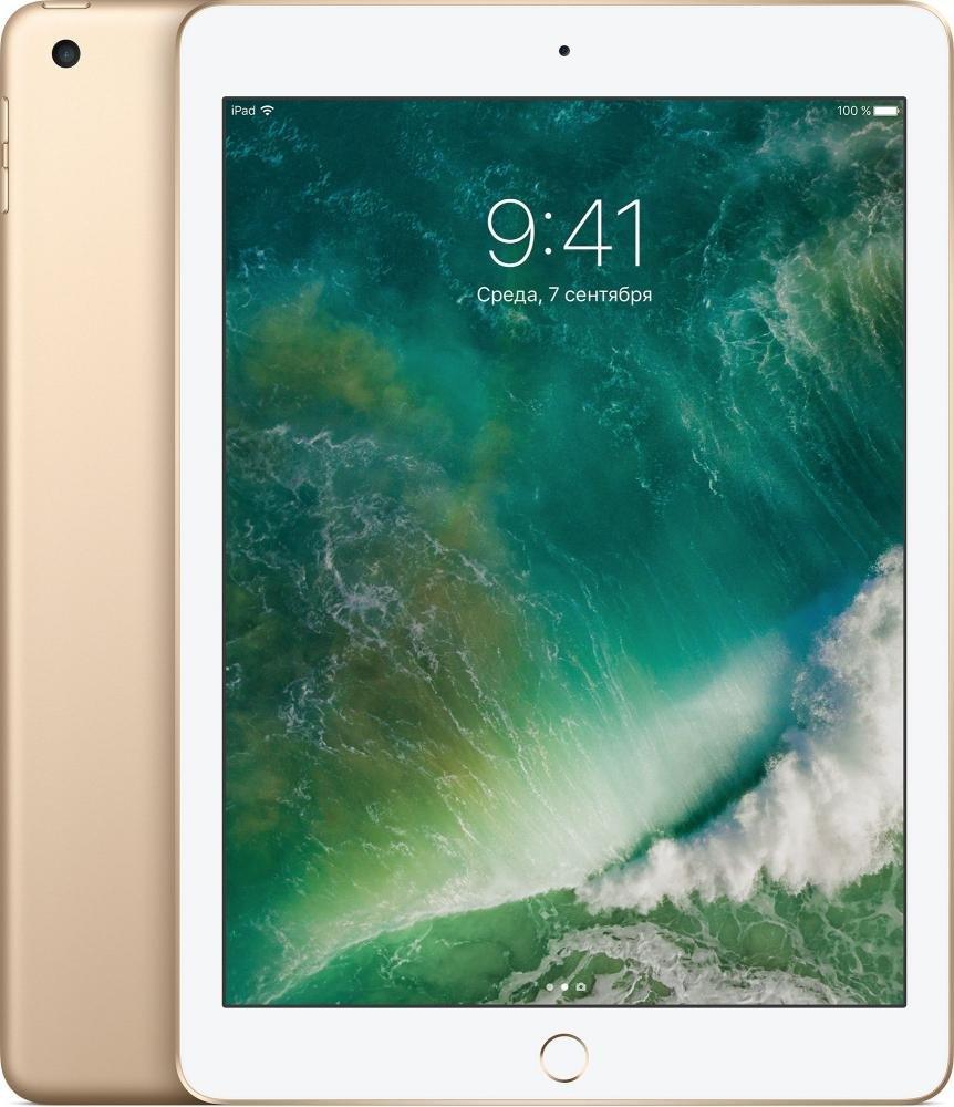 Планшет Apple iPad 128Gb Wi-Fi (9.7
