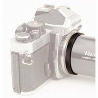 Лучшие Адаптеры и переходные кольца Canon для фотокамер