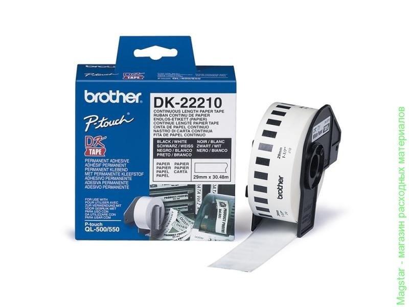 Бумажная клеящаяся лента Brother DK22210