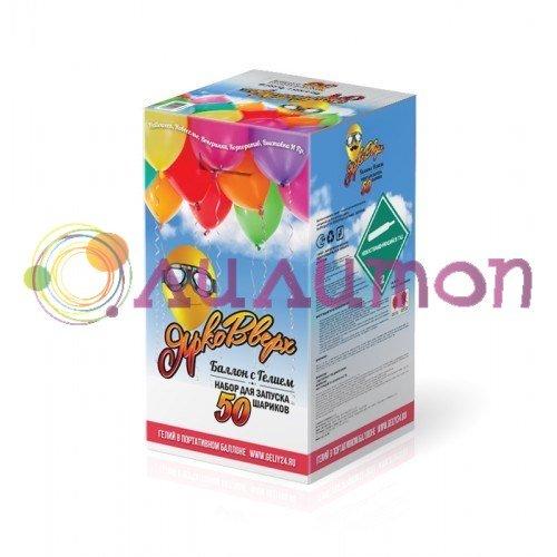 Баллончик с гелием + 50 шариков 1