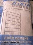 Цемент SIBIR М-500 (50 кг)