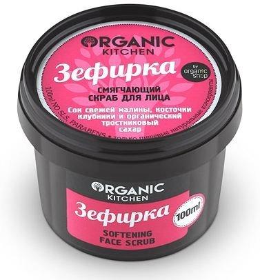 Organic shop Скраб для лица смягчающий