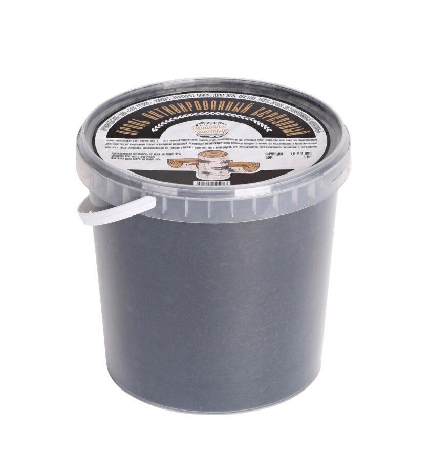 Уголь березовый активированный БАУ-А 1 кг