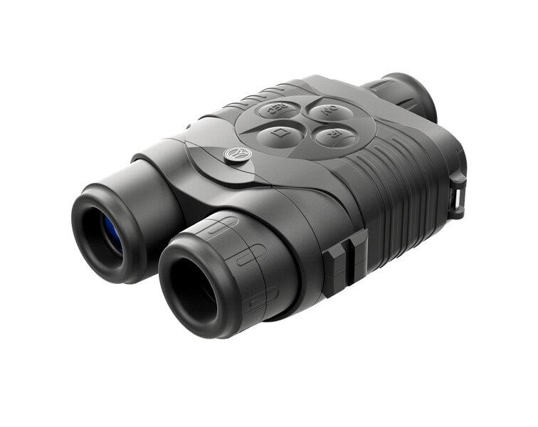 Прибор ночного видения Yukon Signal N340 RT 28063