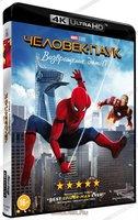 Человек-паук: Возвращение домой (Blu-Ray 4K Ultra HD)