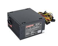 Блок питания ExeGate ATX-XP450 450W Black
