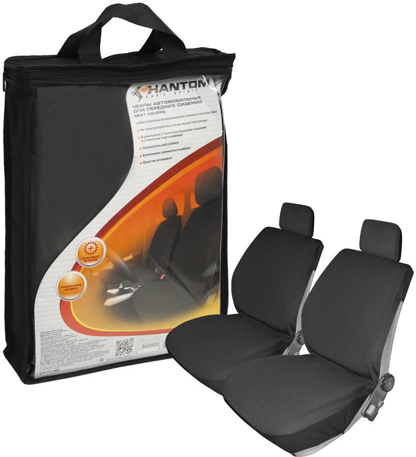 Чехлы автомобильные Phantom, для передних сидений